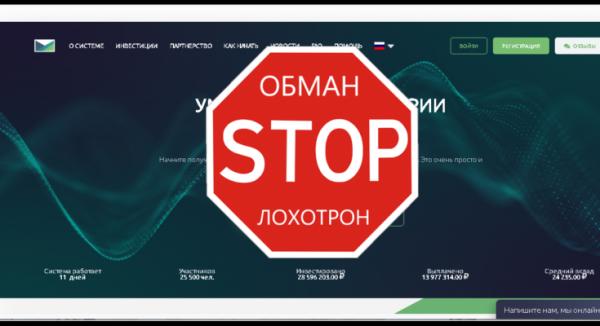 Minitel – Умная игра в индустрии криптовалют. Реальные отзывы о minlitel.org