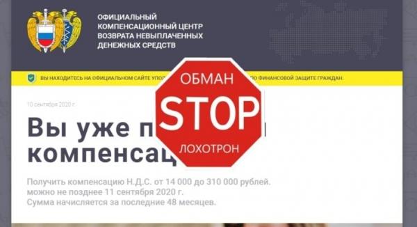 ОКЦ ВНДС – старый новый развод на деньги. Отзывы о лохотроне okc.drkmp.buzz